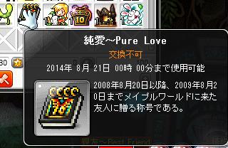 20130904 (6)