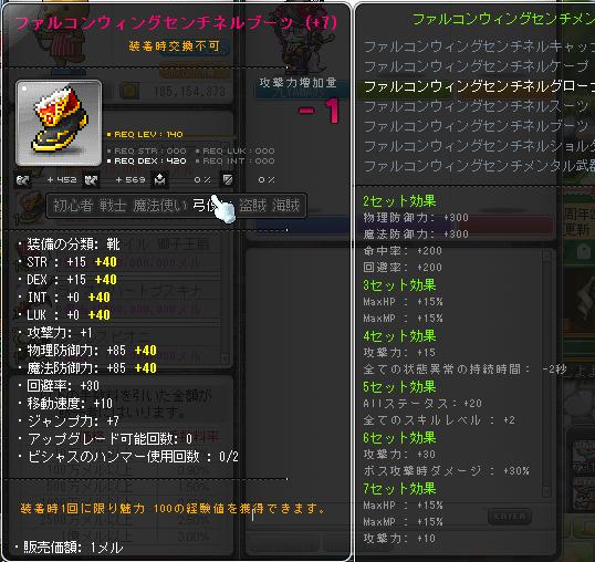 20130904 (7)