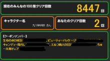 20131018 (2)