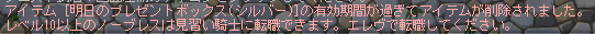 Maple18.png