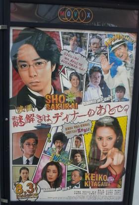 201308_movie.jpg