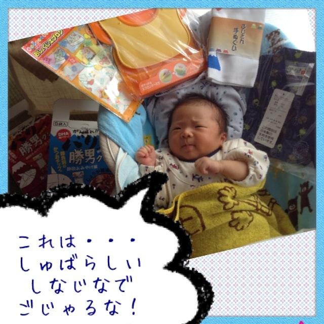 image_20130707153044.jpg
