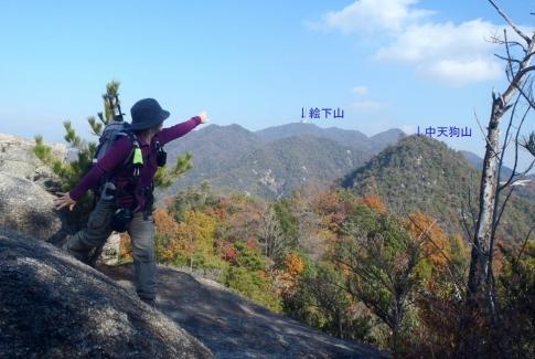 天応・天狗城山ハイキング 012-002