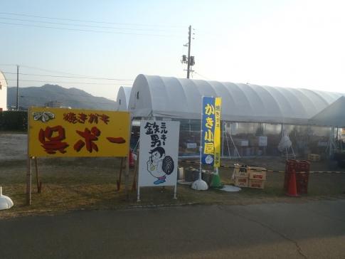 天応・天狗城山ハイキング 023