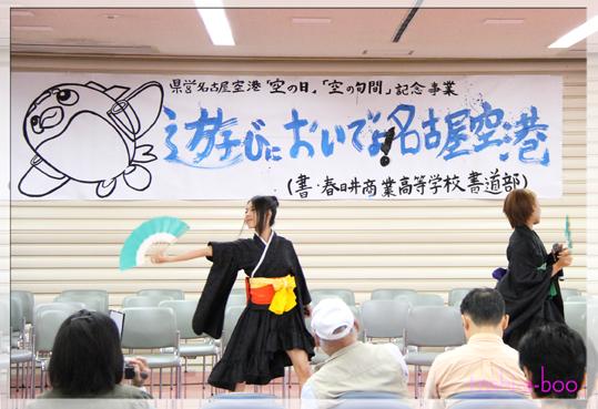 blogchikujyou.jpg