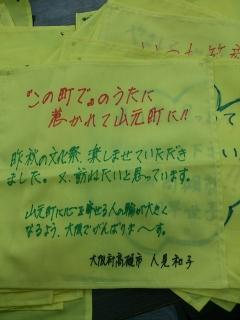 s-20140123_000.jpg