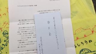 s-20140131_003.jpg