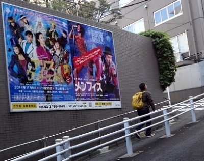ホリプロ壁広告7