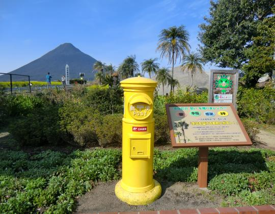 西大山駅黄色いポスト