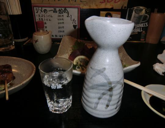 枕崎居酒屋(焼酎