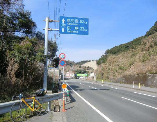 桜島まで33km付近