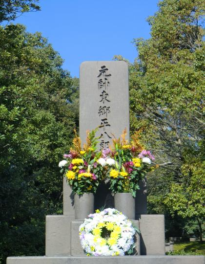 東郷元帥の墓
