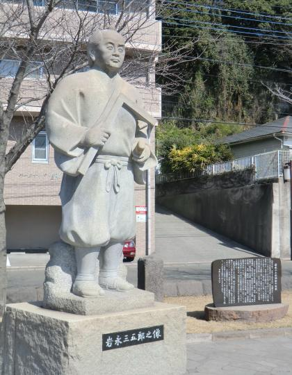 岩永三五郎の像