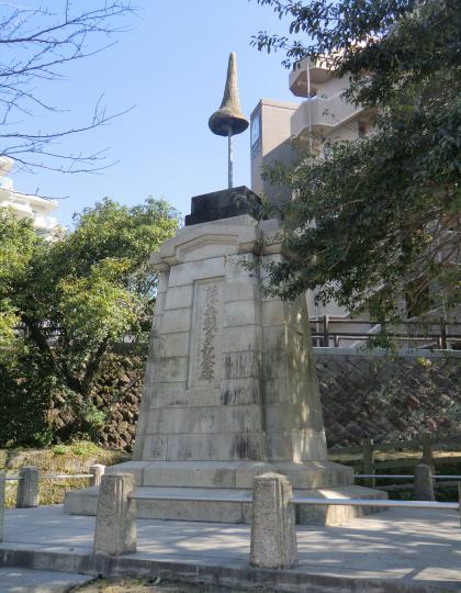 薩英戦争慰霊塔