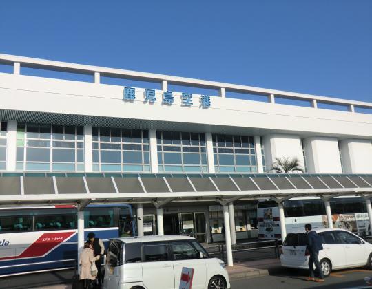 鹿児島空港ターミナル