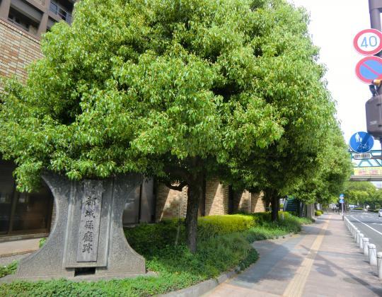 都城県庁跡