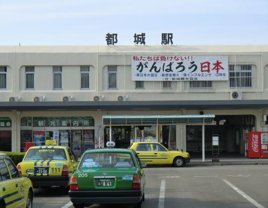 JR都城駅前