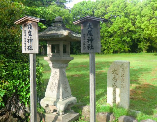 和気清麻呂神社