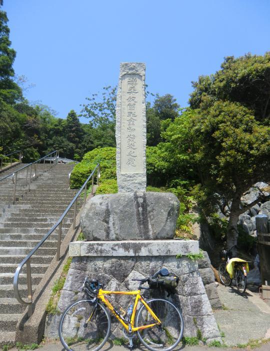金印神社の碑