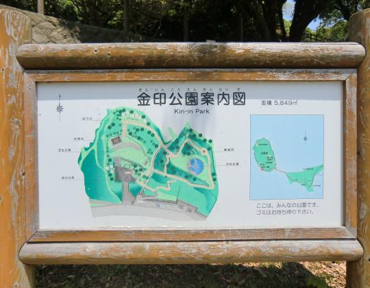 金印公園案内図