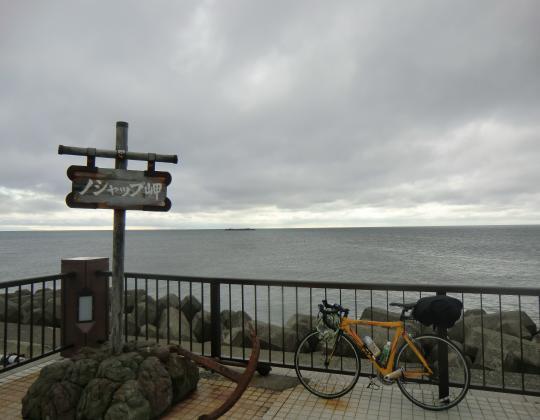 ノシャプ岬①