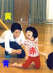 雅子さまとリズム体操を楽しむ愛子さま=東宮御所で、宮内庁提供