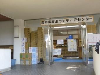P1010675須佐1