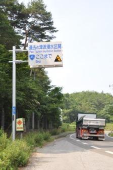 DSC_0307東北