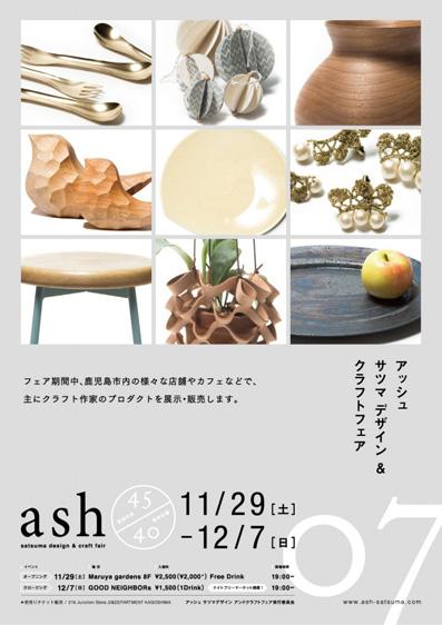 ash_B3-723x1024.jpg