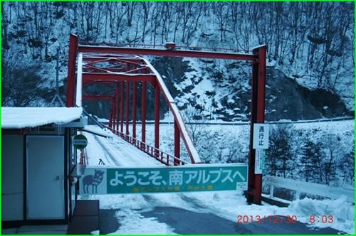 005 戸台大橋