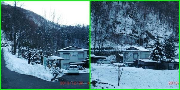 006 橋本山荘