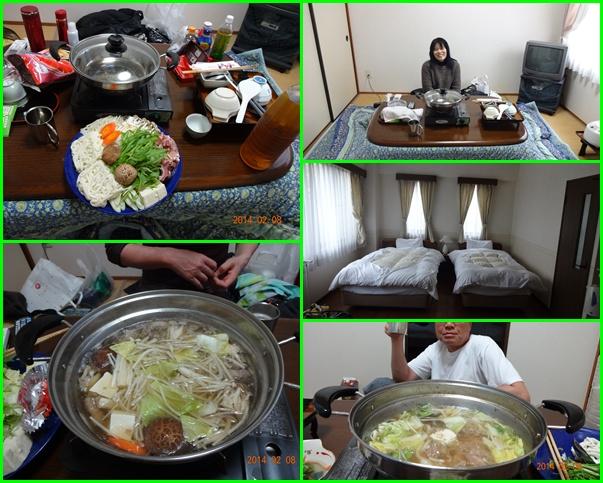 004 部屋と料理