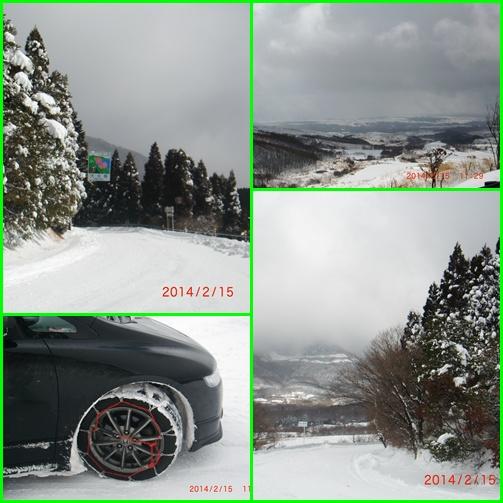 003 雪道