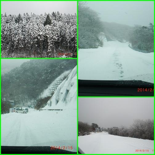 004 雪道