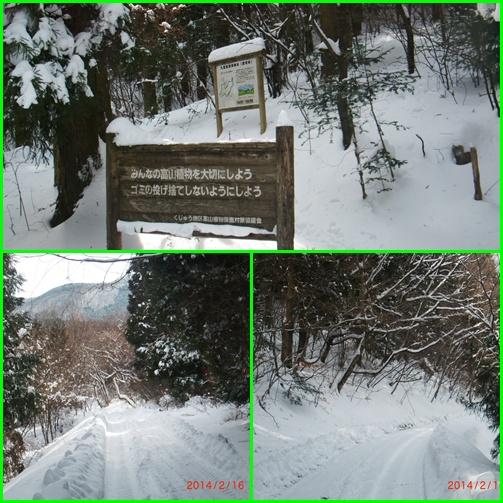 021 吉部登山口