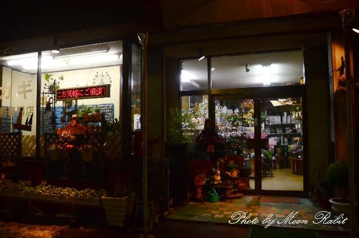 カギ専門店チャム 愛媛県西条市神拝甲197−6