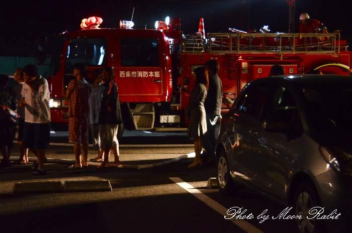 車火災 アルファステイツ神拝 愛媛県西条市神拝甲361-82