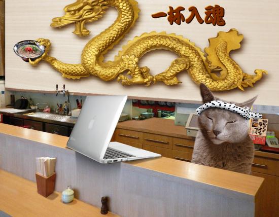 猫らーめんしゅりっち6