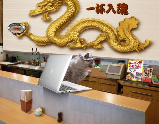 猫らーめんしゅりっち7