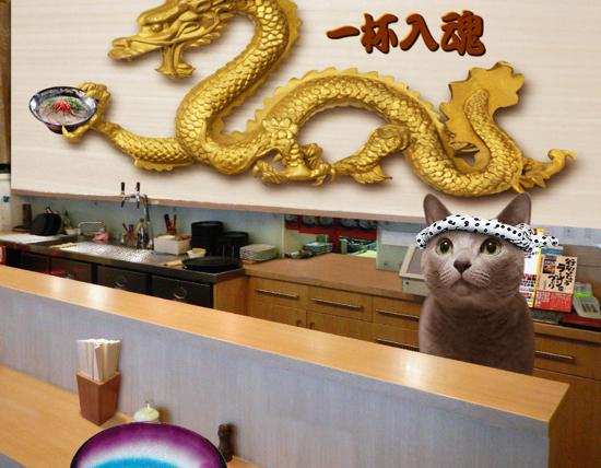 猫ラーメンしゅりっち番外