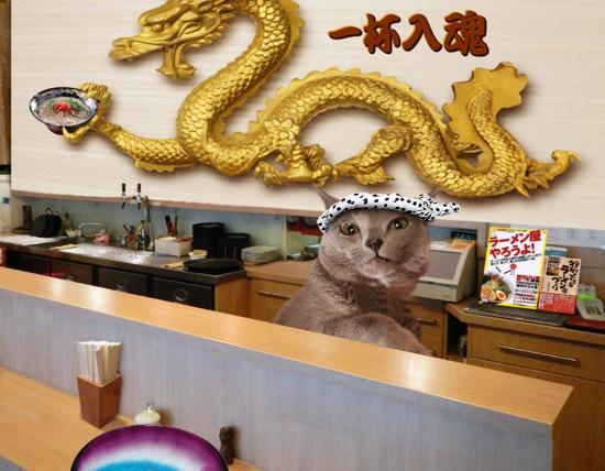 猫ラーメンしゅりっち番外2