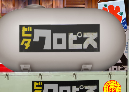 涼風庵50