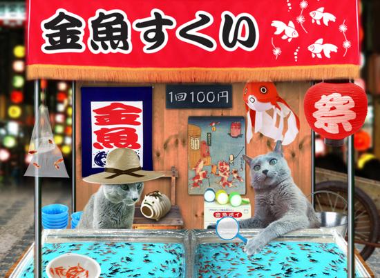 猫屋台さくらカン太