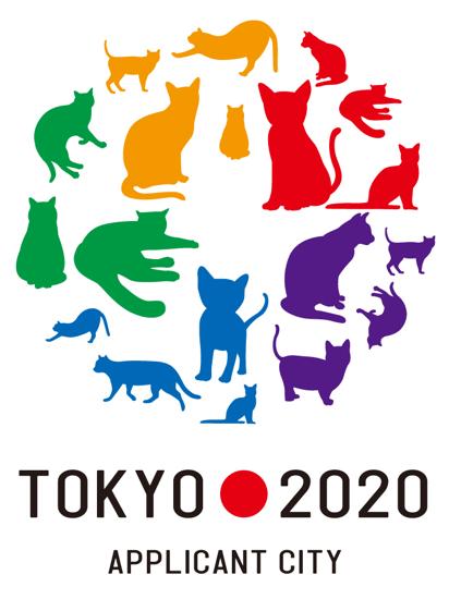 ニャリンピック2020
