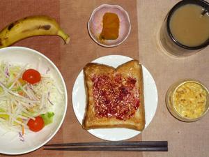 ブルーベリージャムトースト,サラダ,スクランブルエッグ,カボチャの煮物,バナナ,コーヒー