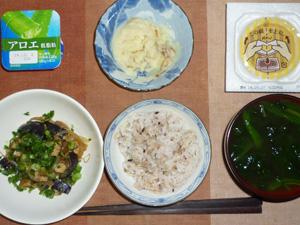胚芽押麦入り五穀米,茄子と玉葱の炒め物,マッシュポテト,納豆,ほうれん草のおみそ汁,ヨーグルト