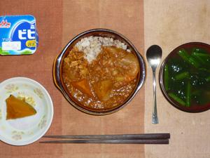 トマトカレーライス,カボチャの煮物,ほうれん草のおみそ汁,ヨーグルト