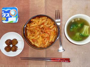 ペンネアラビアータ,つくね×2,ブロッコリーのスープ,ヨーグルト