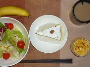 チーズケーキ,サラダ,スクランブルエッグ,バナナ,コーヒー
