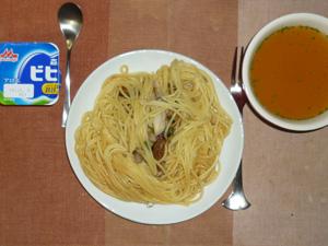 和風きのこスパゲッティ,トマトスープ,ヨーグルト